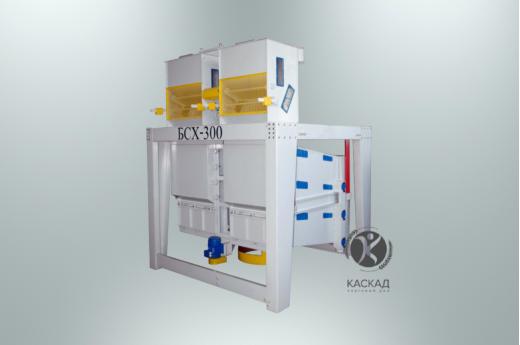 Сепаратор зерноочистительный БСХ-300 (без ПК;аспирация ББЦ-550-2шт,без УОВ-2шт)